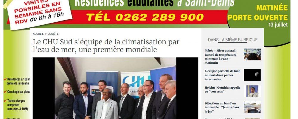 [ Clicanoo] Le CHU Sud s'équipe de la climatisation par l'eau de mer, une première mondiale