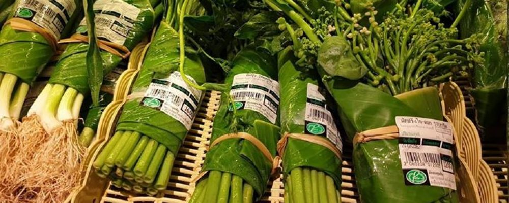 [ PositivR ] Un supermarché remplace le plastique par des feuilles de bananier